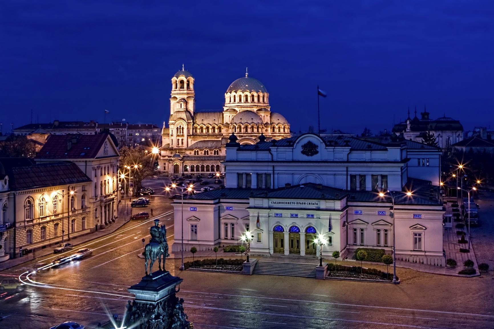 Photo of Sofia, Bulgaria